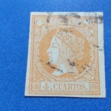 Timbres: USADO. AÑO 1860 -1861. EDIFIL 52. ISABEL II.. Lote 244483850