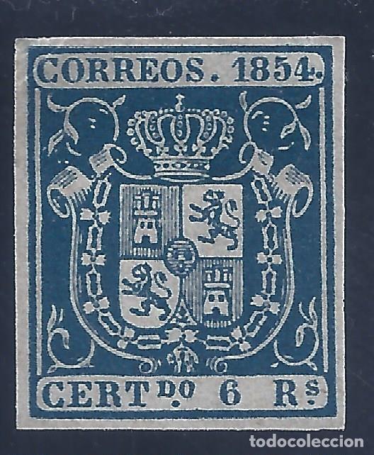 EDIFIL 27 ESCUDO DE ESPAÑA. AÑO 1854. FONDO COLOREADO. FALSO FILATÉLICO. (Sellos - España - Isabel II de 1.850 a 1.869 - Nuevos)