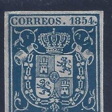 Sellos: EDIFIL 27 ESCUDO DE ESPAÑA. AÑO 1854. FONDO COLOREADO. FALSO FILATÉLICO.. Lote 244565450
