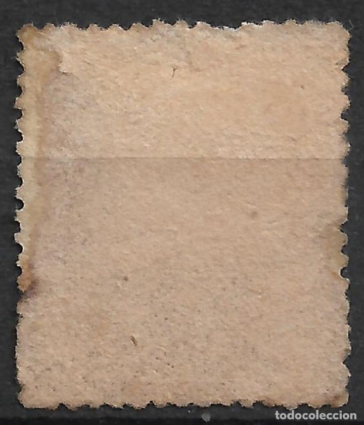 Sellos: ESPAÑA 1867 EDIFIL 94 NUEVO SIN GOMA - 4/5 - Foto 2 - 244632630