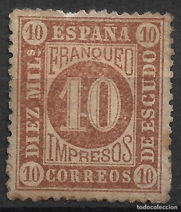 ESPAÑA 1867 EDIFIL 94 NUEVO SIN GOMA - 4/5 (Sellos - España - Isabel II de 1.850 a 1.869 - Nuevos)