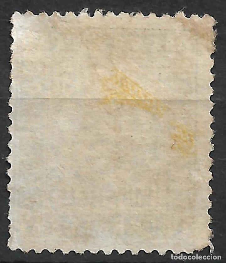 Sellos: ESPAÑA 1867 EDIFIL 93 NUEVO SIN GOMA - 4/5 - Foto 2 - 244632680