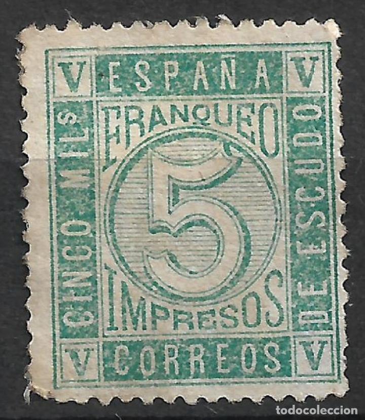 ESPAÑA 1867 EDIFIL 93 NUEVO SIN GOMA - 4/5 (Sellos - España - Isabel II de 1.850 a 1.869 - Nuevos)