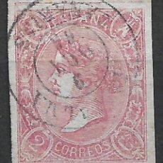 Sellos: ESPAÑA 1865 EDIFIL 69 USADO CANARIAS - 4/5. Lote 244632745