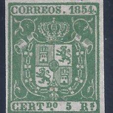 Sellos: EDIFIL 26 ESCUDO DE ESPAÑA. AÑO 1854. FONDO COLOREADO. FALSO FILATÉLICO.. Lote 244643695