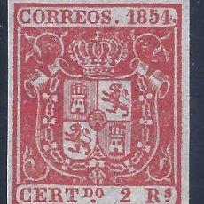 Sellos: EDIFIL 25 ESCUDO DE ESPAÑA. AÑO 1854. FONDO COLOREADO. FALSO FILATÉLICO.. Lote 244643900