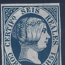 Sellos: EDIFIL 10 ISABEL II. AÑO 1851. FALSO FILATÉLICO.. Lote 244648605