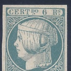 Sellos: EDIFIL 16 ISABEL II. AÑO 1852. FALSO FILATÉLICO.. Lote 244650060