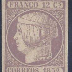 Sellos: EDIFIL 13 ISABEL II. AÑO 1852. FALSO FILATÉLICO.. Lote 244652020