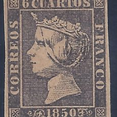 Sellos: EDIFIL 1 ISABEL II. AÑO 1850. FALSO FILATÉLICO.. Lote 244662905