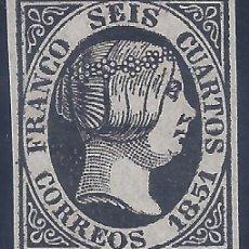 Sellos: EDIFIL 6 ISABEL II. AÑO 1851. FALSO FILATÉLICO.. Lote 244663925