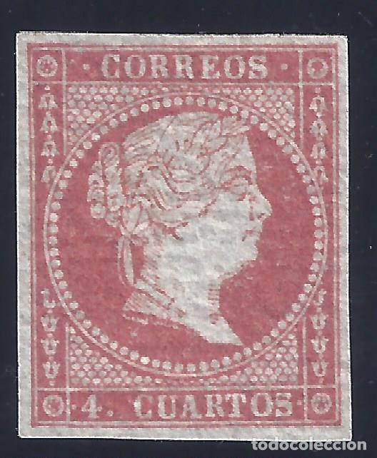 EDIFIL 44 ISABEL II. AÑO 1855. PAPEL FILIGRANA LINEAS CRUZADAS. LUJO. MNG. (Sellos - España - Isabel II de 1.850 a 1.869 - Nuevos)