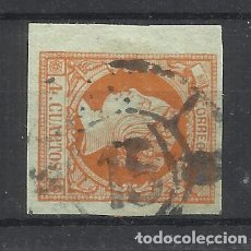 Sellos: ISABEL II 1860 EDIFIL 52 RUEDA DE CARRETA 15 ZARAGOZA. Lote 245047110