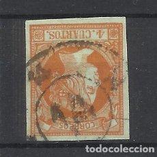 Sellos: ISABEL II 1860 EDIFIL 52 RUEDA DE CARRETA 14 VALLADOLID. Lote 245047185