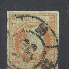Sellos: ISABEL II 1860 EDIFIL 52 RUEDA DE CARRETA 36 PALENCIA. Lote 245047550