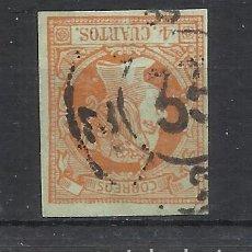 Sellos: ISABEL II 1860 EDIFIL 52 RUEDA DE CARRETA 33 LOGROÑO. Lote 245047975