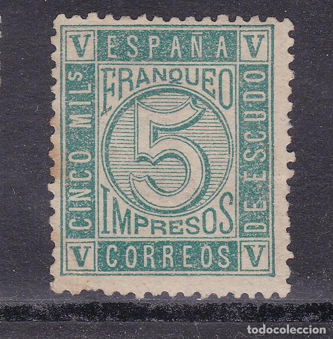 SS11. CLÁSICOS EDIFIL 93 NUEVO. SIN GOMA (Sellos - España - Isabel II de 1.850 a 1.869 - Nuevos)