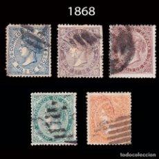 Sellos: 1868. ISABEL II.5 VALORES. MATASELLO.EDIFIL.97-100A. Lote 245225545