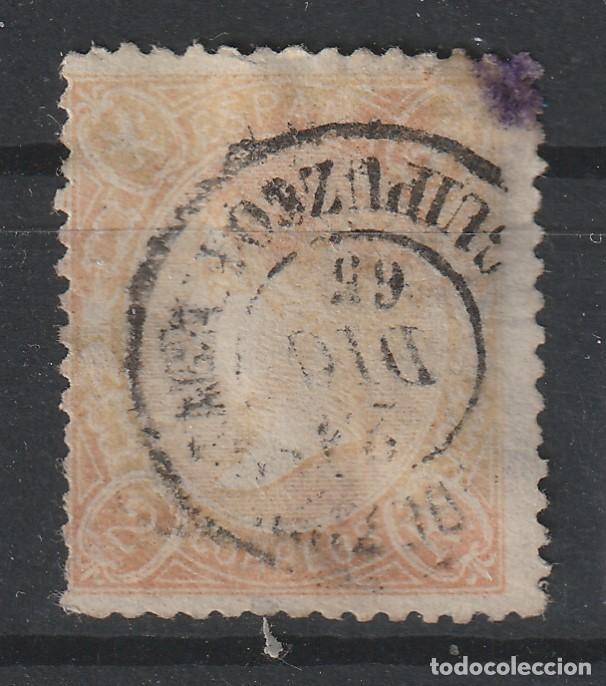 EDIFIL 79º A MATASELLADO (Sellos - España - Isabel II de 1.850 a 1.869 - Usados)