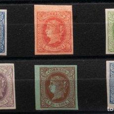 Sellos: 1864 ISABEL II SERIE COMPLETA EDIFIL 63/68* VC 740€. Lote 245609095