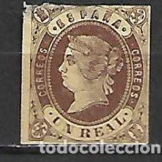 Sellos: ESPAÑA 1862 Nº 61 ISABEL II BONITO SELLO DE 1 REAL NUEVO SIN GOMA. Lote 245727735