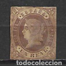 Sellos: ESPAÑA 1862 Nº 61 ISABEL II BONITO SELLO DE 1 REAL NUEVO SIN GOMA. Lote 245728715