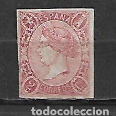 Sellos: ESPAÑA 1865 Nº 69 ISABEL II PRECIOSO SELLO DE 2 CUARTOS CON GOMA ORIGINAL. Lote 245729820