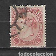 Sellos: ESPAÑA 1865 Nº 74 ISABEL II PRIMER SELLO DENTADO SELLO DE 2 CUARTOS CIRCULADO. Lote 245731315