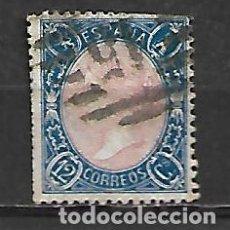 Sellos: ESPAÑA 1865 Nº 76 ISABEL II PRECIOSO SELLO DE 12 CUARTOS CIRCULADO. Lote 245732285
