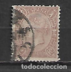 ESPAÑA 1865 Nº 79 ISABEL II BONITO SELLO DE 2 REALES CIRCULADO (Sellos - España - Isabel II de 1.850 a 1.869 - Usados)