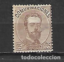 ESPAÑA 1872 Nº 124 AMADEO I BONITO SELLO DE 25 CENTIMOS NUEVO SIN GOMA (Sellos - España - Isabel II de 1.850 a 1.869 - Usados)