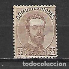 Sellos: ESPAÑA 1872 Nº 124 AMADEO I BONITO SELLO DE 25 CENTIMOS NUEVO SIN GOMA. Lote 245733085