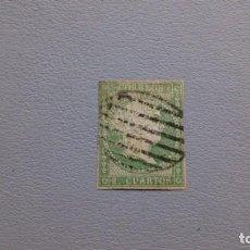 Sellos: ESPAÑA - 1855 - ISABEL II - EDIFIL 43 - FILIGRANA LINEAS CRUZADAS - VALOR CATALOGO 345€.. Lote 248072405