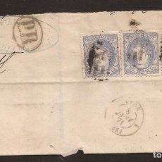 Sellos: 1871 SOBRE FRAGMENTO CIRCULADO DE MADRID A LYON EDIFIL 107(º). Lote 250316395