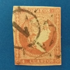 Timbres: USADO. AÑO 1856 - 1859. EDIFIL 48. ISABEL II.. Lote 250349195