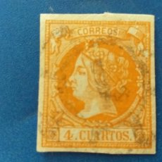 Timbres: USADO. AÑO 1860 - 1861. EDIFIL 52. ISABEL II.. Lote 250349540