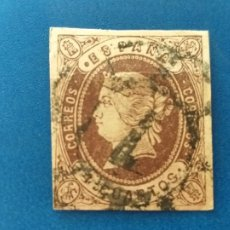 Timbres: USADO. AÑO 1862. EDIFIL 58. ISABEL II.. Lote 250349790