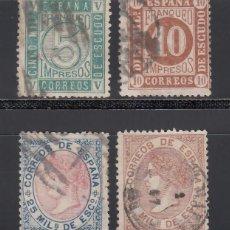 Timbres: ESPAÑA, 1867 EDIFIL Nº 93, 94, 95, 96,. Lote 252373120