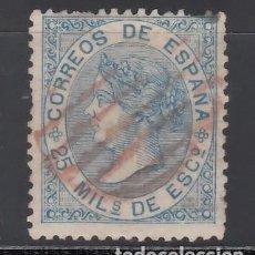 Timbres: ESPAÑA, 1868 EDIFIL Nº 97, MAT. PARRILLA ROJA.. Lote 252376270