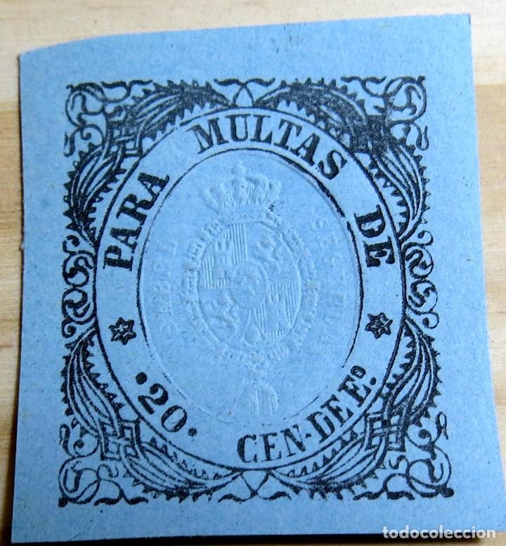 SELLO MULTAS ISABEL SEGUNDA (Sellos - España - Isabel II de 1.850 a 1.869 - Nuevos)
