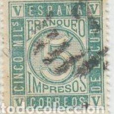 Selos: EDIFIL 93 SELLOS USADOS ESPAÑA AÑO 1867 ISABEL II LUJO. Lote 252766360