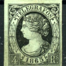 Sellos: ESPAÑA Nº 6. AÑO 1865. Lote 253144545