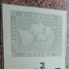 Sellos: SELLO DE ESPAÑA DE 1850,PRIMER SELLO DEL CORREO ESPAÑOL. Lote 253196560
