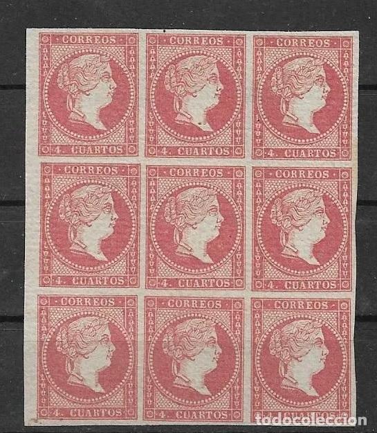 EDIFIL 44 . NUEVO, SIN GOMA. BLOQUE DE 9 (Sellos - España - Isabel II de 1.850 a 1.869 - Nuevos)