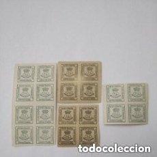 Sellos: EDIFIL 173. 1/4 DE CÉNTIMO. NUEVOS , GOMA Y SIN FILASELLOS.VARIEDAD DE COLORES.REGALO SELLOS. Lote 254100030