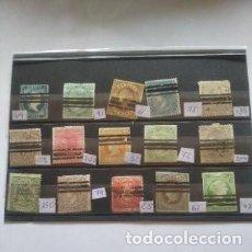 Sellos: ESPAÑA. ISABEL II . 1 CENTENARIO . BARRADOS.. Lote 254102315