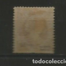 Sellos: ESPAÑA-ISABEL II.EDIFIL Nº 28* MARQUILLADO ROIG.VALOR EDIFIL 80 €. Lote 254123930