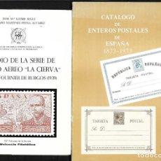 Sellos: ESPAÑA LIBROS TRES 0BRAS FILATELICAS. Lote 254293245