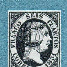 Sellos: EDIFIL 6 NUEVO * 6 CUARTOS 1851 ISABEL II ESPAÑA SPAIN. Lote 254564345