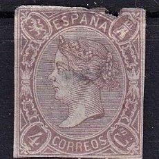Francobolli: SELLOS ESPAÑA 1865 EDIFIL 69 ENSAYO DE COLOR NO ADOPTADO GALVEZ 315 MH. Lote 254766350